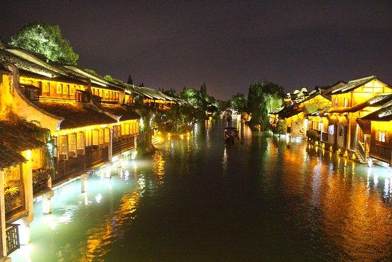 Tongxiang, China: IMG_2340_large.jpg