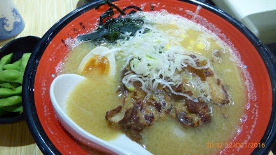 Tokyo Yofudo: Pork tendon ramen
