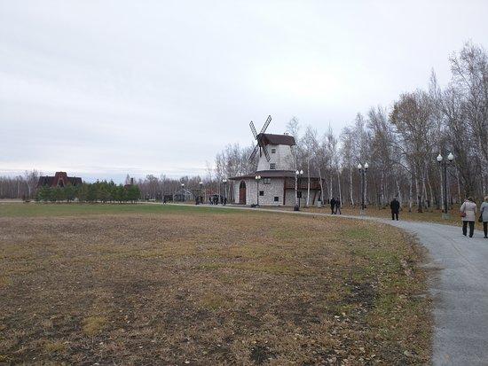Khabarovsk Krai, Russie : Ресторан Старая мельница