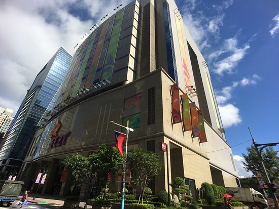 Far Eastern Department Store - BanQiao