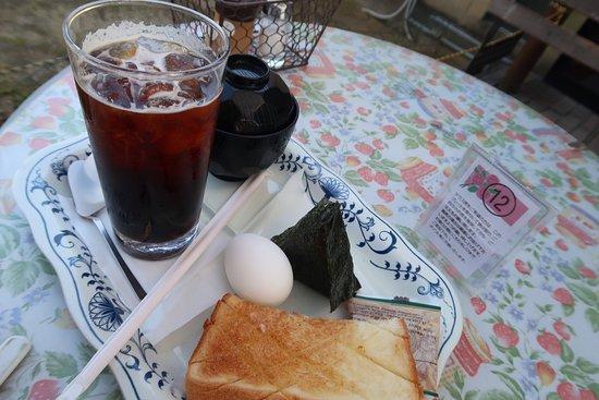 Hashima, Japan: photo0.jpg