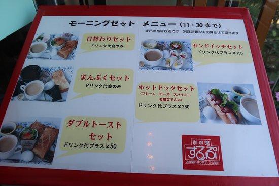 Hashima, Japan: photo1.jpg
