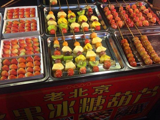 Nanning Zhongshan Road snacks