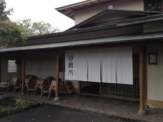 Zao-machi-bild