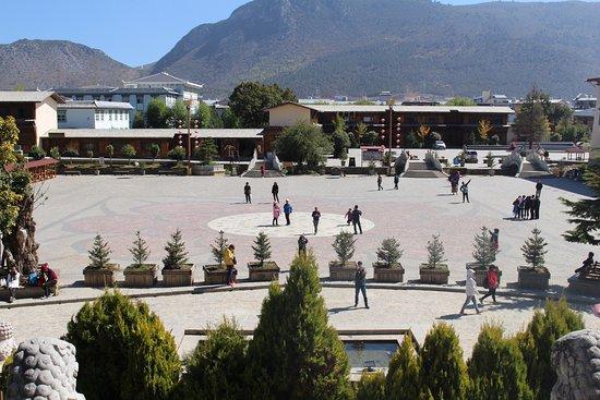 香格里拉藏族民俗馆