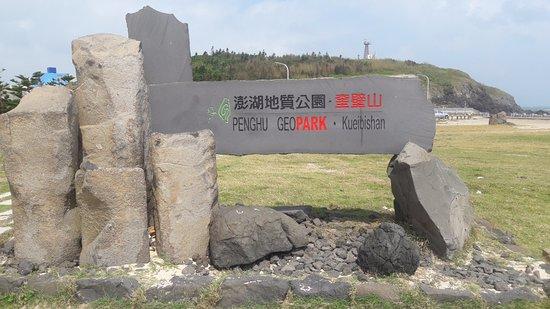 Penghu County, Taiwán: 公園地標