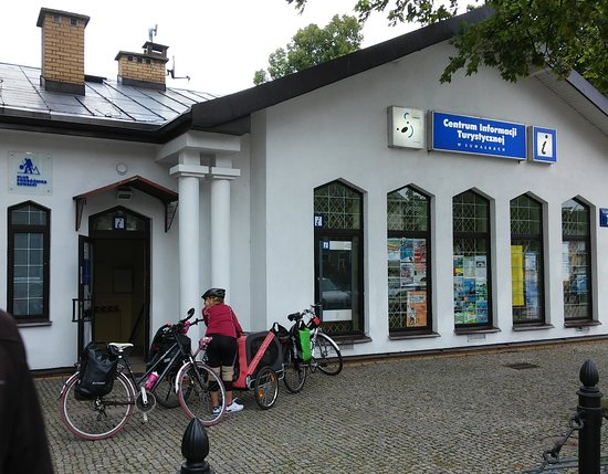 ‪Suwałki Tourist Information Centre‬