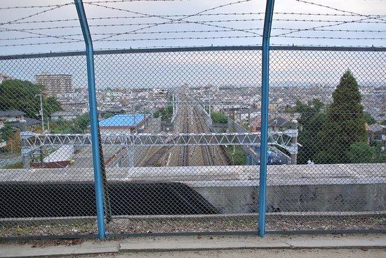Nishinomiya, Japão: 山陽新幹線記念公園