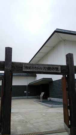 Setouchi, Japón: DSC_0463_large.jpg