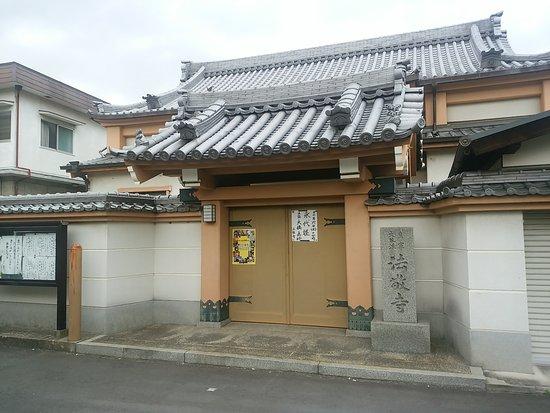 Higashiosaka, Japón: IMG_20161019_162713_large.jpg