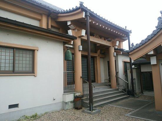 Higashiosaka, Japón: IMG_20161019_162836_large.jpg