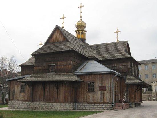 Chortkiv ภาพถ่าย