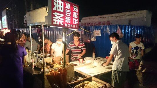 Наньнин, Китай: DSC_0422_large.jpg