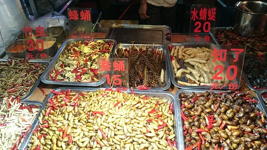 Наньнин, Китай: DSC_0403_large.jpg