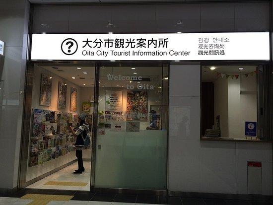 Oita, Japon : 観光案内所外観