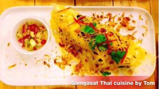 Edge Hill, Australien: Samgasat Thai cuisine