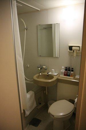Moriguchi, Japón: 小而美的浴室