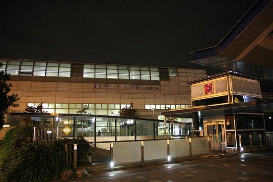 Moriguchi, Japón: 鄰近大日站
