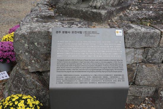 Bunhwangsaji (Bunhwangsa Temple Site): Bunhwatgsa temple - Buddha