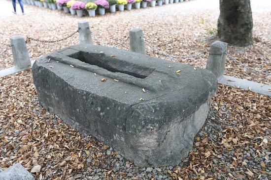 Bunhwangsaji (Bunhwangsa Temple Site): Bunhwatgsa temple - base for the tablet