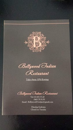 Overijse, Bélgica: Bollywood Indian Restaurant