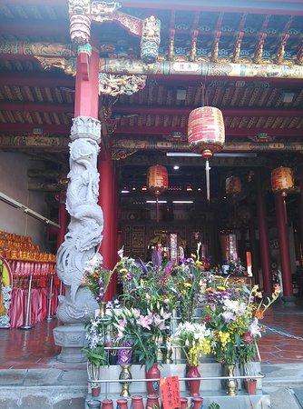 Changhua, Taiwan: 彰化元清觀