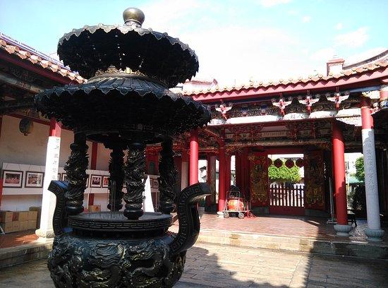 Changhua Yuanqienguan