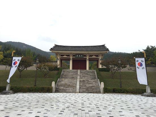 Tongiljeon