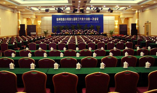 Xuzhou, China: Meeting Room