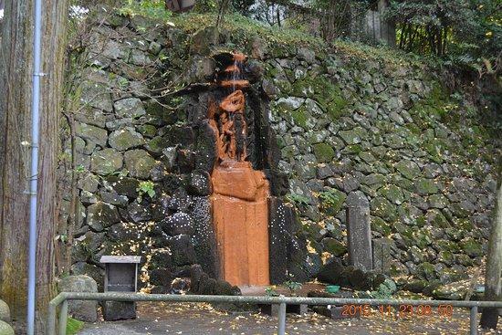 Saijo, Japan: ちょっとした滝