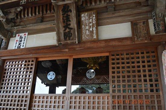 Saijo, Japan: 葵の御紋有り