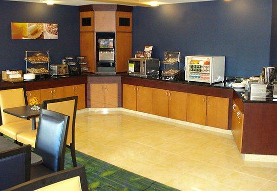 Σεντ Κλάουντ, Μινεσότα: Breakfast Service Area