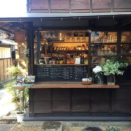 荒川区, 東京都, photo0.jpg