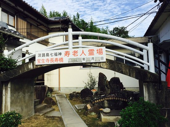 Hoshoji Temple