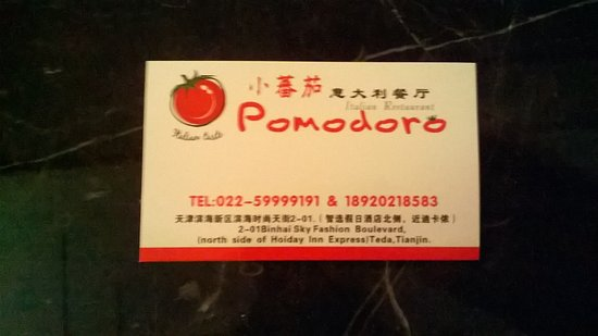 Business card of restaurant picture of pomodoro italian restaurant pomodoro italian restaurant business card of restaurant colourmoves