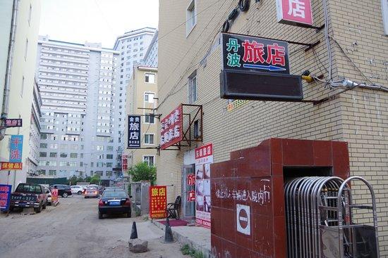 Danbo Hostel
