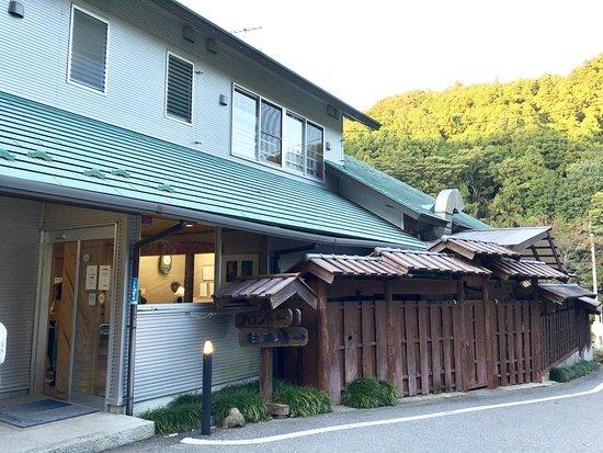 Otaki-machi, Japan: 外観