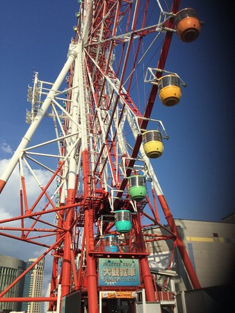 Pallete Town Big Ferris Wheel