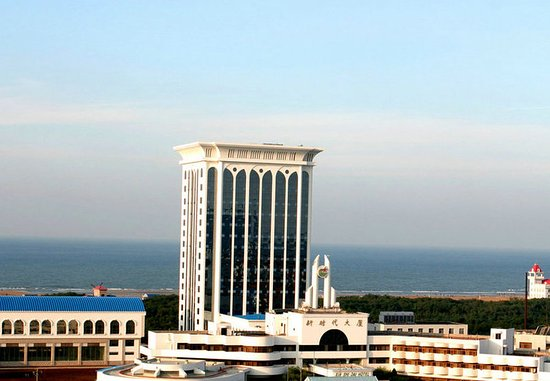 Yantai, Cina: Hotel
