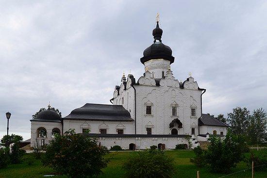 Republic of Tatarstan, Rusia: Собор Успения Пресвятой Богородицы (1560 год)
