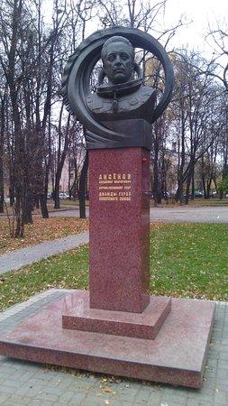 Monument to Pilot-Cosmonaut Aksyonov