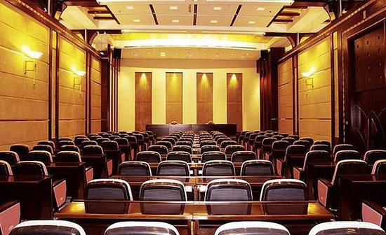Σανγκγιού, Κίνα: Meeting Room