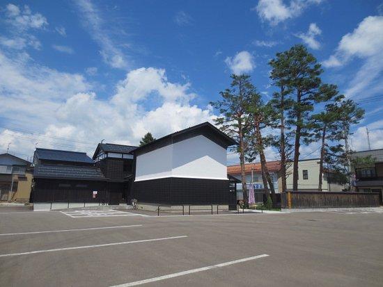 Hotaru, Masuda Visitor Center