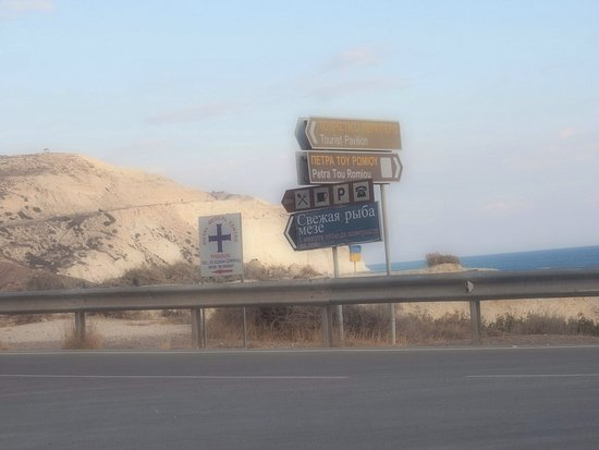 Pedoulas, قبرص: photo1.jpg