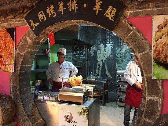 Taiyuan, China: photo6.jpg