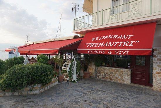 Sivota, Grécia: View