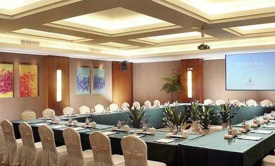 Cixi, China: Meeting Room