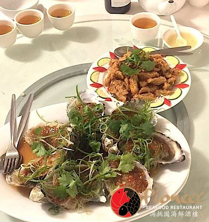 Bankstown, Australien: dinner