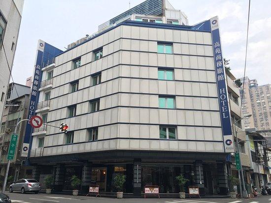 Kao Yuan Hotel (Zhungshan Road): 高苑商務旅館(中山店)