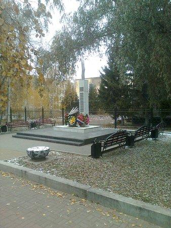 Стелла памяти памятники место гробницы плитка фото готовых могил